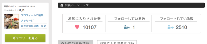 スクリーンショット 2016-01-23 1.57.01