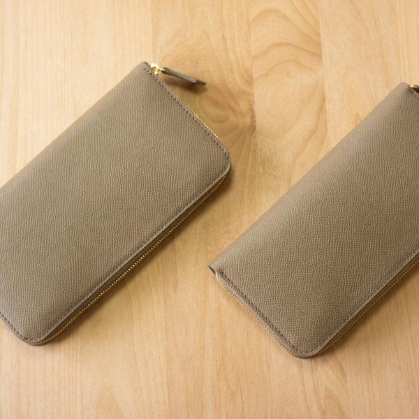 【ショップ更新】ファスナー長財布・エトゥープをアップしました。