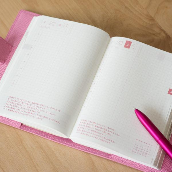 ほぼ日手帳2018の手帳革カバー、オーダー受付中です。