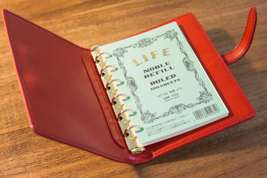 赤いシステム手帳2