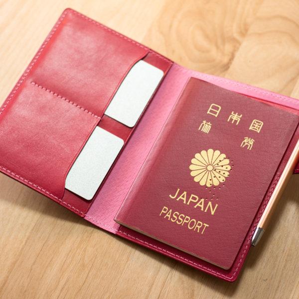 【ショップ更新】パスポートケースなど3点をアップしました。